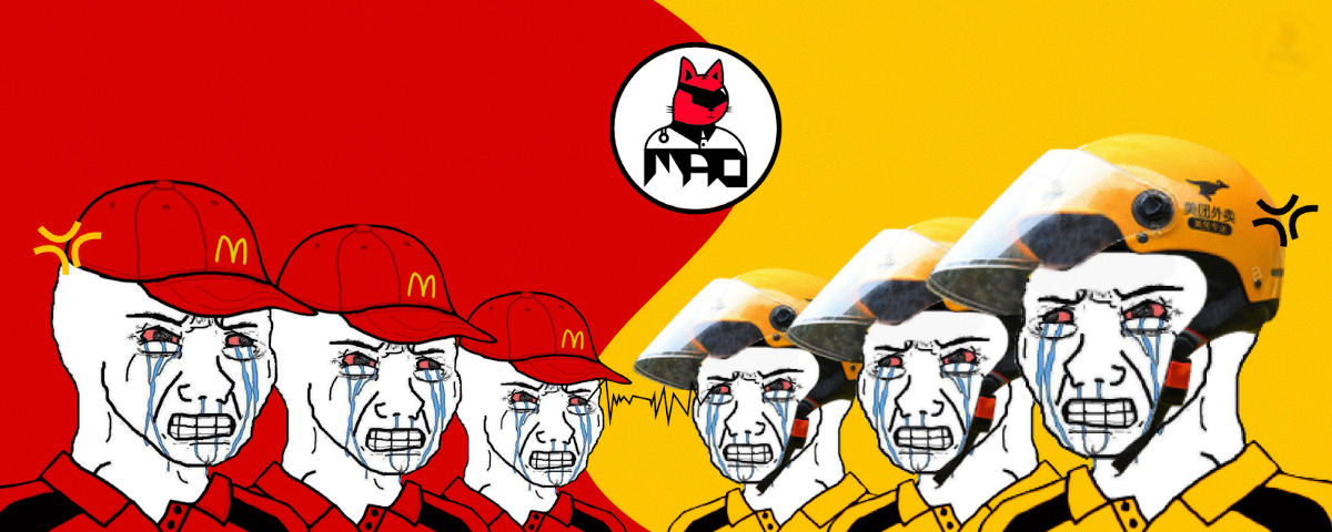 The Great Crypto Meme War. There will be a great crypto meme war…   by MAO DAO   Jul, 2021   Medium