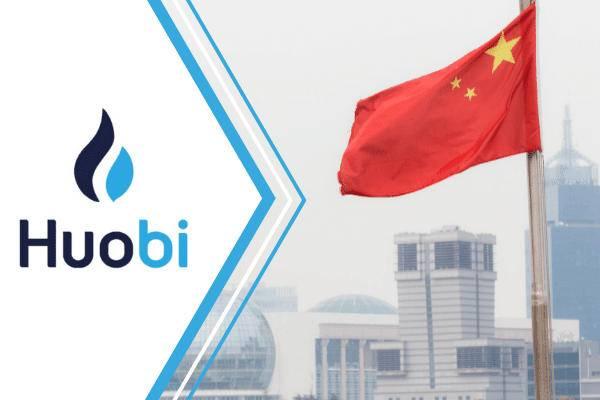 china users must leave huobi